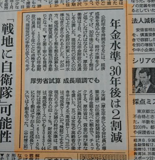 140604朝日.JPG