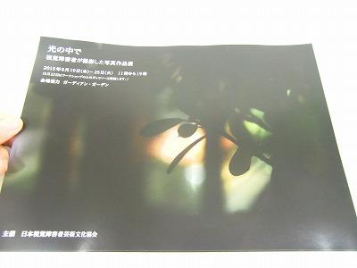 s-CIMG2873.jpg
