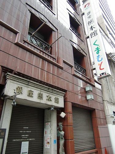 s-CIMG4676.jpg