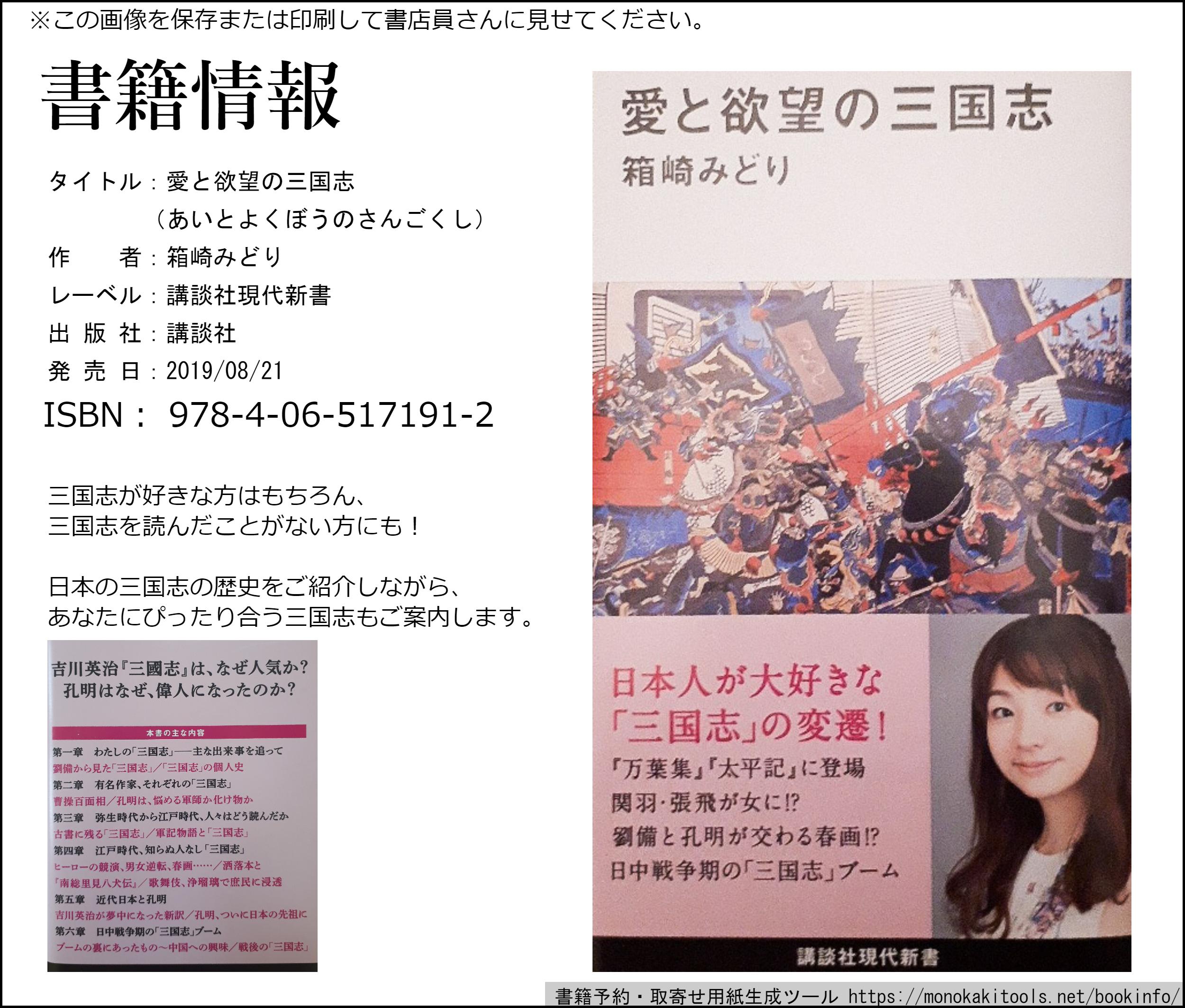 http://www.1242.com/blog/midori/2019/08/21/%E6%9B%B8%E5%BA%97%E7%94%A8.png