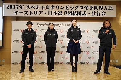 スペシャルオリンピックス壮行会ゲスト.jpg