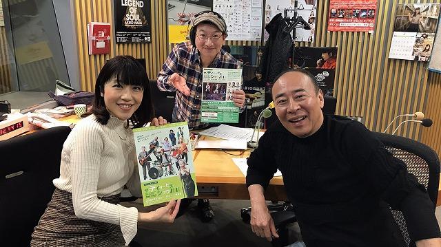 ビバリー昇太さんとモト冬樹さん.jpg
