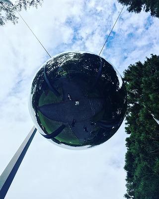 彫刻の森鉄球.jpg