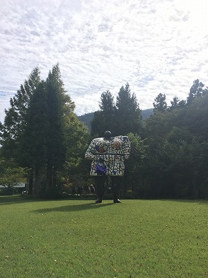 彫刻の森4.jpg