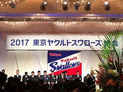 2017納会監督コーチ陣.jpg