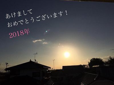 2018日の出.jpg