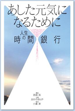 Machiko_OFCL_line_00_20110120104835.jpg
