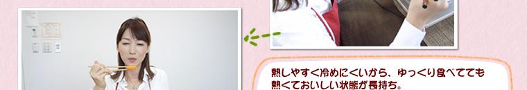 小口絵理子の画像 p1_31