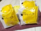 新保アナおすすめの山口県のお土産は?30(水)からうまいもん祭り!