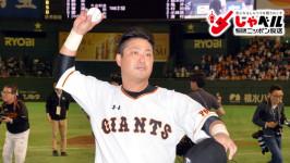巨人・村田修一内野手(35歳) スポーツ人間模様