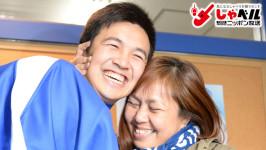 母との約束「将来、必ず幸せにする。プロになって、年俸5000万円をもらう。」を実現!横浜DeNA・山崎康晃投手(23歳) スポーツ人間模様