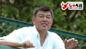 最後の言葉は、息子を託す遺言・元ロッテ監督・山本功児(享年64歳) スポーツ人間模様