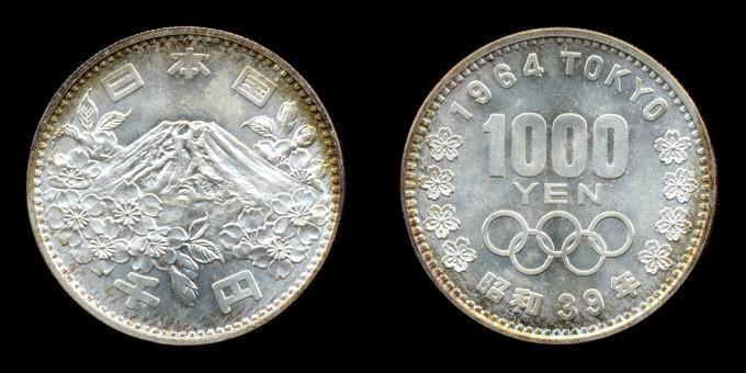 1000yen-Olympic