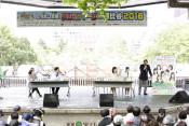 ラジオパークin日比谷 2016開幕!