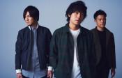 『back numberのオールナイトニッポン』で新曲「僕の名前を」初オンエア!清水依与吏が曲への想いを語る