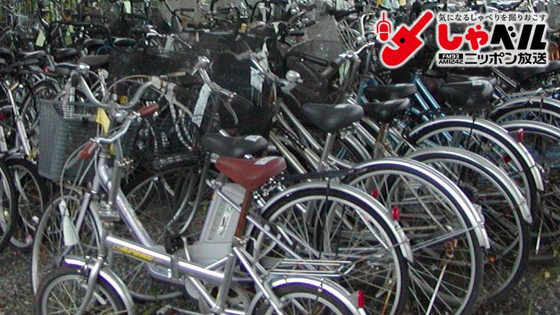 放置自転車集積所1