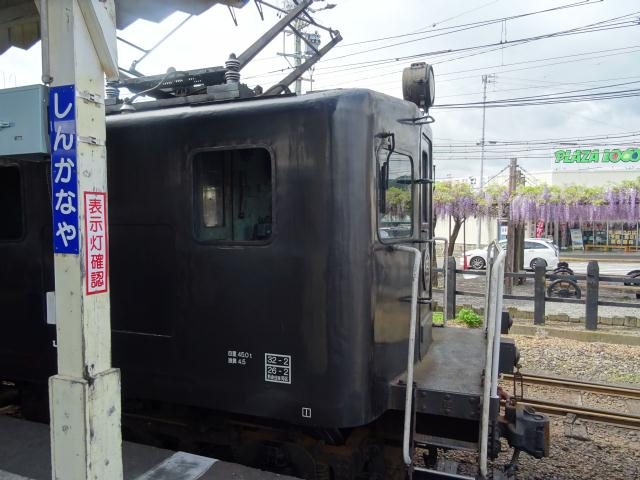 bl160429-5