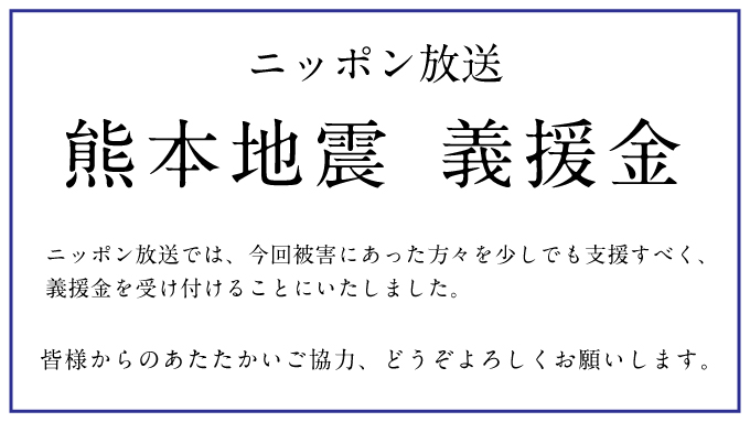 kumamoto_680_383