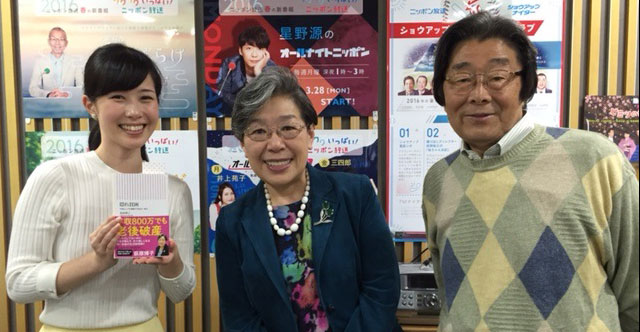 takashima&ogiwara