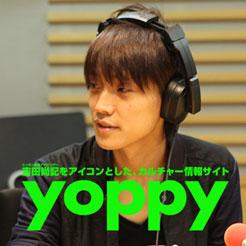 yoppy_banner