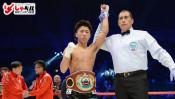"""""""強い選手と戦う。弱い選手とは戦わない。""""が、プロになる時の誓い!WBOスーパーフライ級王者・井上尚弥(23歳) スポーツ人間模様"""