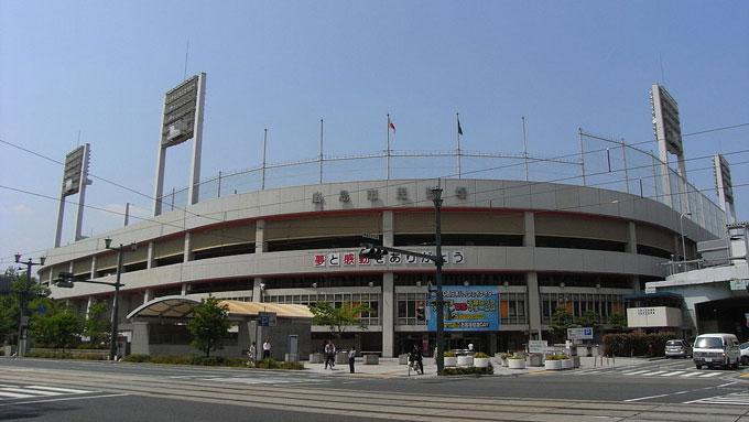 1024px-Hiroshima_Municipal_Baseball_Stadium_2008
