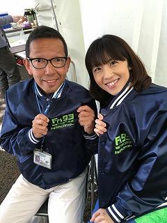 ラジオパーク2016松本さんと