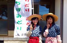 増山アナと東島アナのもんぺ姿(^^♪