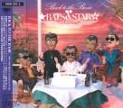 1983年の今日、5月23日、シャネルズから改名したラッツ&スター「め組のひと」がオリコン・チャートの1位を獲得 【大人のMusic Calendar】