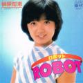あなたは覚えてる?懐かしの「昭和アイドルテクノ歌謡」・ここがポイント!