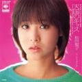 33年前の今日、松田聖子「天国のキッス」がチャート1位を獲得。 【大人のMusic Calendar】