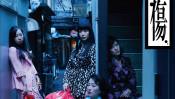 歌舞伎町の片隅で、アラサー女子&アラフォー女子が踊りまくる!!