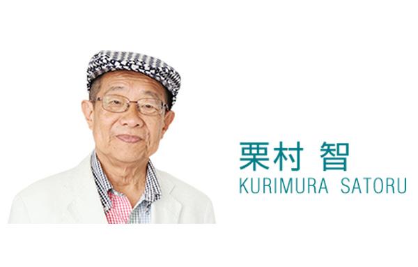 p_kurimura