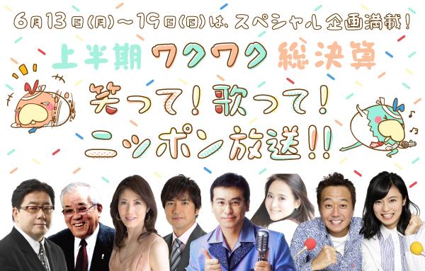 rating_shaberu_main