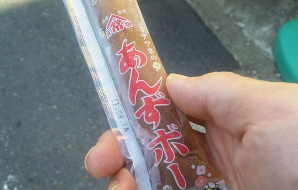Anzu-Bow-tekupachi_(5022457928)