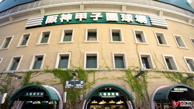 Hanshin_Koshien_Stadium21