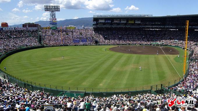 Summer_Koshien_2009_Final1