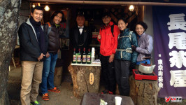 奥多摩御岳山で「長尾茶屋」を営む〝天空のソムリエ〟 「あけの語りびと」(朗読公開)