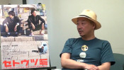 池松壮亮と菅田将暉、この二人だからこそ撮れたものが多くあった…。映画『セトウツミ』大森立嗣監督インタビュー<前編> しゃベルシネマ【第31回】
