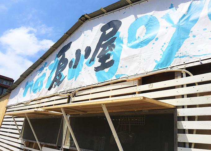 photo1-夏小屋topup(w680)