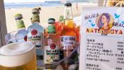 海があなたを呼んでるぜ!! ~三浦海岸海開き&夏小屋開店