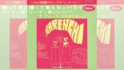 1967年暮、オールナイトニッポンで初めて聴いた「帰って来たヨッパライ」 【大人のMusic Calendar】