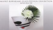川上麻衣子さんデザインの「生活が楽しくなるガラスの器」はいかが? 【ひろたみゆ紀・空を仰いで】