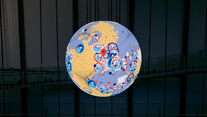 検索する地球3(w680)