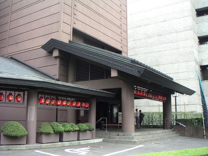 National_Engei_Hall_of_Japan