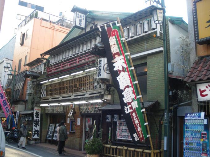 Shinjuku_suehirotei