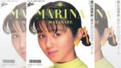 29年前の本日、渡辺満里奈「夏休みだけのサイドシート」がオリコンチャートの1位を獲得。当時の渡辺満里奈といえば…。 【大人のMusic Calendar】