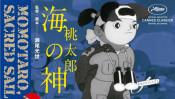 戦時中公開の日本初の長編アニメ映画がこの夏DVD&Blu-Rayに【鈴木杏樹のいってらっしゃい】