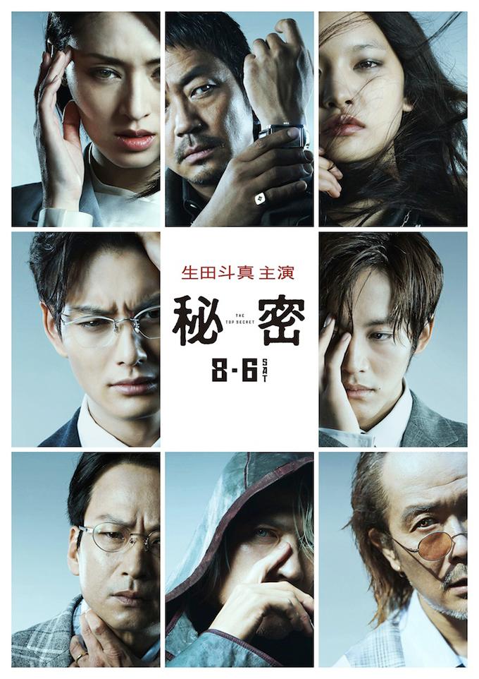 隨ャ47蝗・遘伜ッ・05(w680)