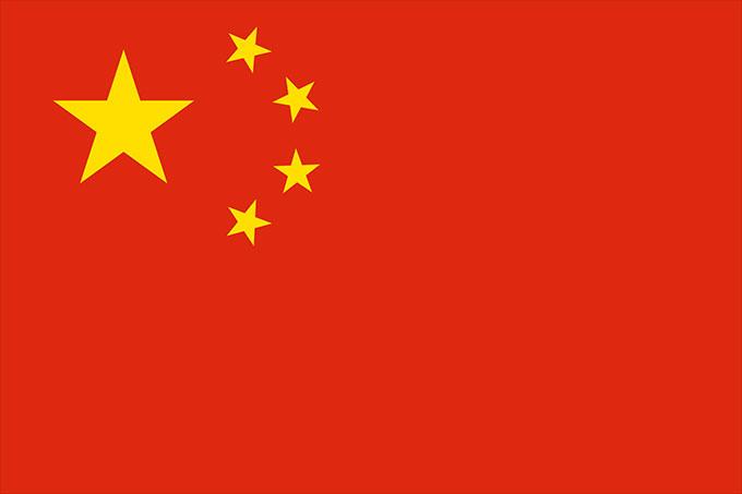 中華人民共和国国旗